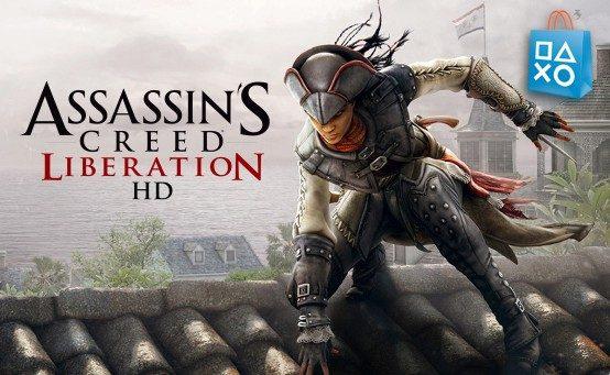 Atualização da PS Store