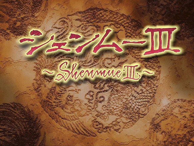 Yu Suzuki Começa Crowdfunding para Shenmue III no PS4