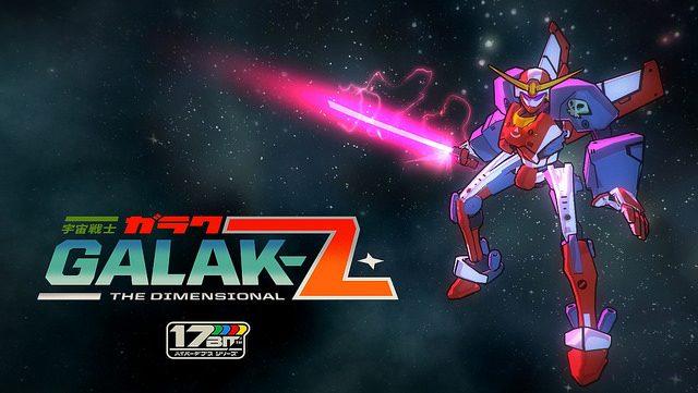 Modo Mech do Galak-Z: Mech Revelado