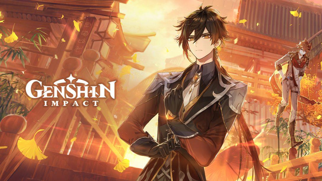 Novos personagens e eventos chegam na atualização 1.1 de Genshin Impact